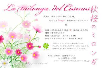 2016_9_18_La-milonga-del-Cosmos_info