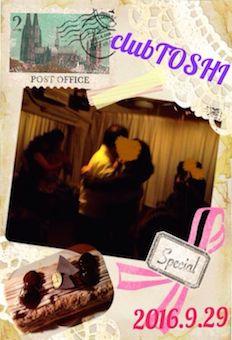 2016_9_29_clubTOSHI