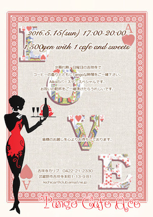 Tango_cafe_Ace_AikosBD_info