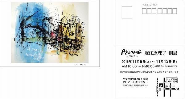 20161107-004.jpg