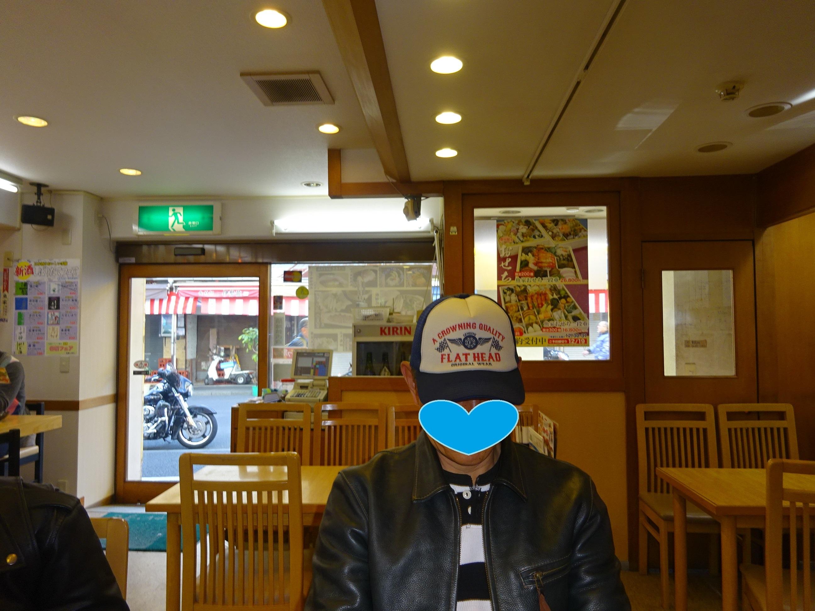 149_20161220190836167.jpg