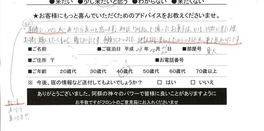 222MX-2514FN_20161024_15552.jpg
