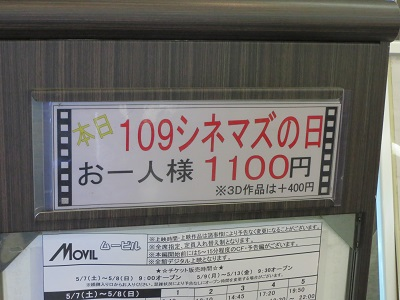 20160510_005.jpg