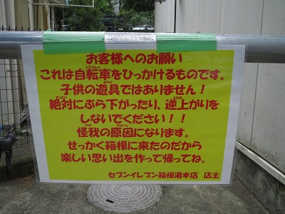 20160816_014.jpg
