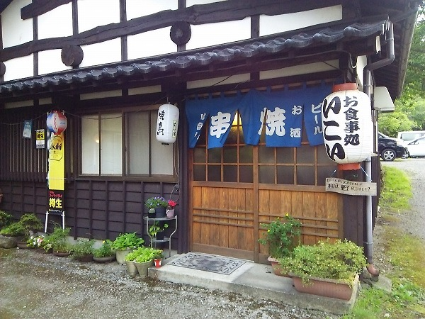 2016kujyusyokuji1
