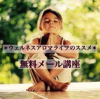 fc2blog_20160715222314e5c.jpg