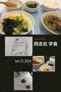 fc2blog_2016061608332668f.jpg