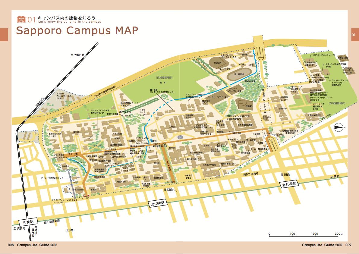 campusmap hokkaido のコピー
