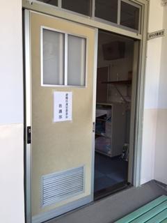 防災訓練 救護部