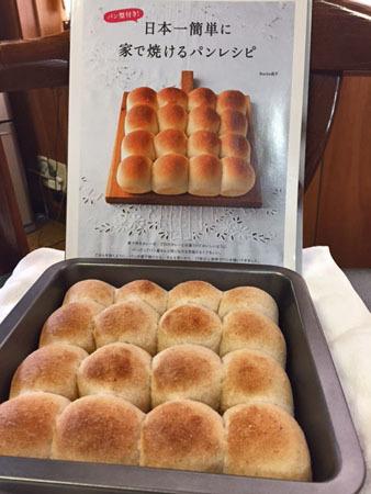 12月18日 ちぎパン 焼き上がり