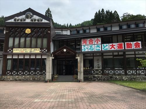ふるさと大運動会2016 (12)_R