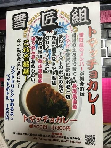 飛騨まるごと市2016 (5)_R