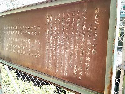 161106mejiro.jpg