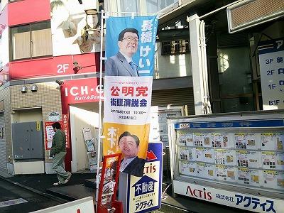 161125shiinamachi.jpg