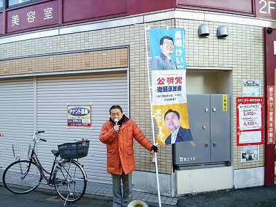 161228shiinamachi.jpg