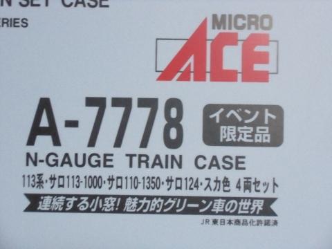 CIMG9669_R.jpg
