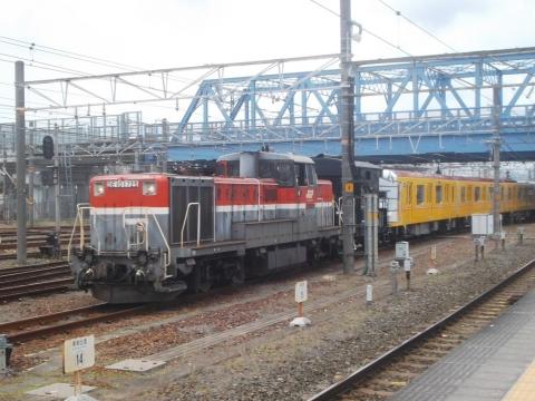 DSCF2765_R.jpg