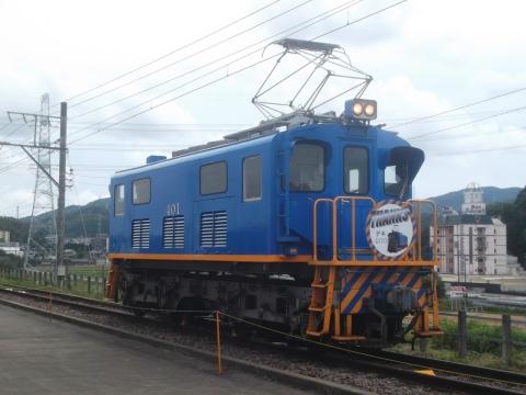 DSCF2870_R.jpg