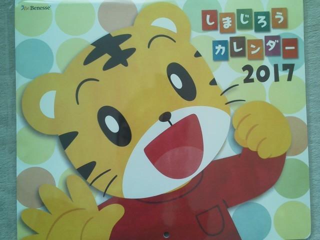 20161205103507.jpg