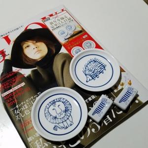 20161130_204544.jpg