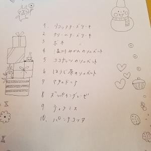 20161225_120656.jpg