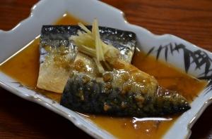 2016/11/22/鯖の柚子味噌生姜煮