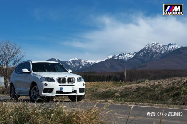 原村から見た八ヶ岳連峰-03