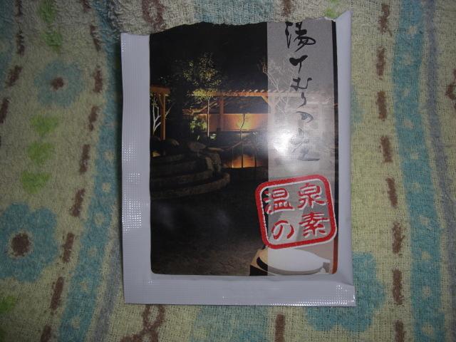 CIMG9381.jpg
