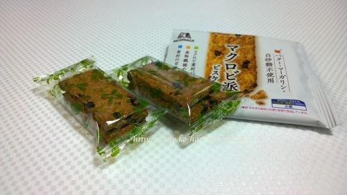 20160227森永製菓マクロビ派ビスケット