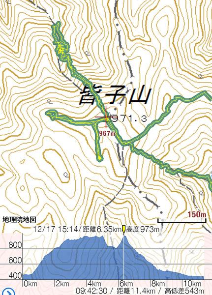 20161217-4.jpg