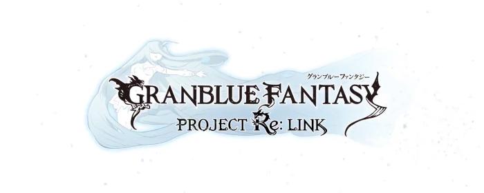 Cygames、『GRANBLUE FANTASY Relink』の開発体制をプラチナゲームズの契約の終了に伴い自社開発に移行。