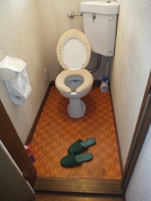 トイレ取替え工事 (1)
