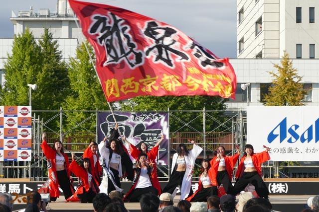 新潟・南三陸今村組連合29