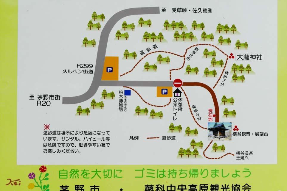 20161029読売旅行3_横谷観音展望台04