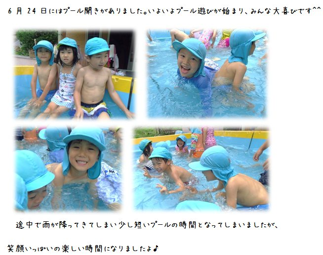 1_20160629112347d9c.jpg