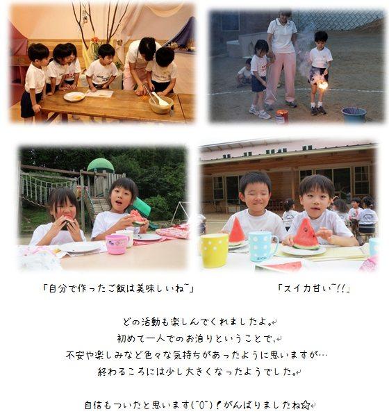 1_20160720110010f0a.jpg