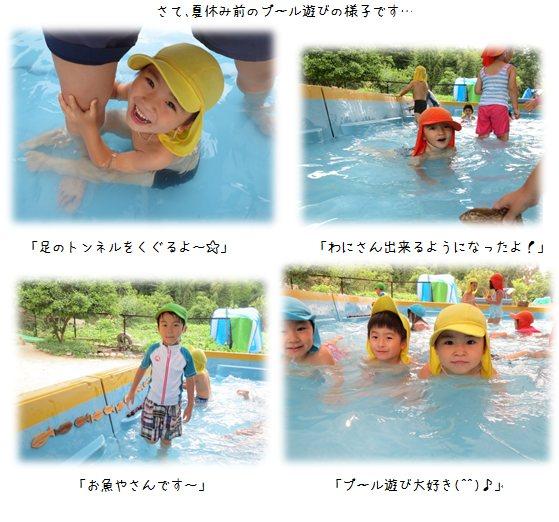 2_20160720110006122.jpg