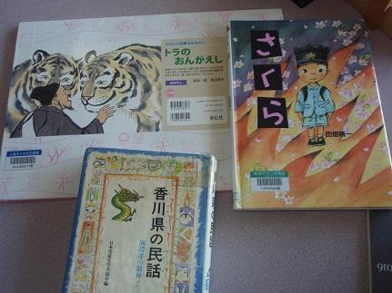 2016422himawari.jpg