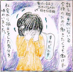 16-3.jpg