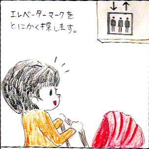 18-3.jpg