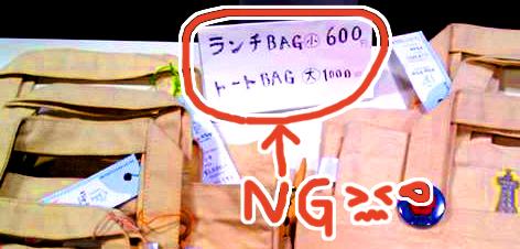 Flip-Flopというアートスクール大阪のグループで出店をした時の写真