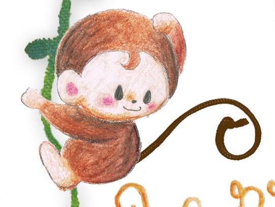 お猿さんは色鉛筆で描きました。※ただし尻尾はコラージュ、