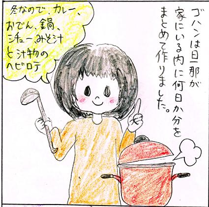21-3.jpg
