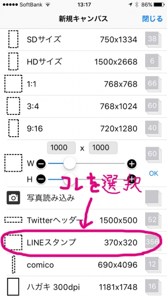 S__5373955.jpg