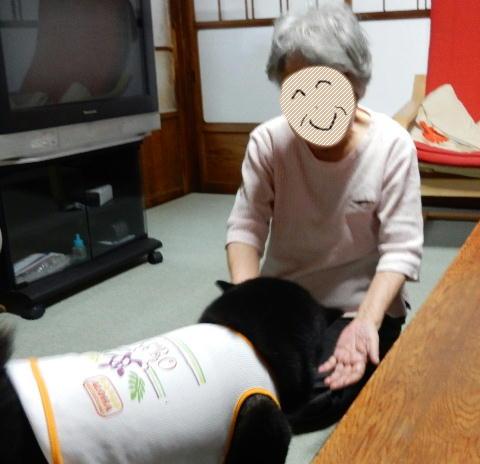 おばあちゃん 2