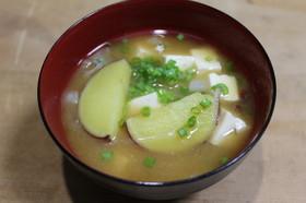 秋です!さつまいもと玉ねぎの味噌汁