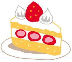 (トランス脂肪酸)ケーキ