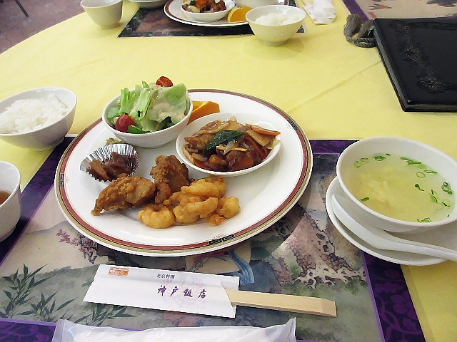 とある土曜日の家人とのランチ。神戸飯店で三国志定食♪