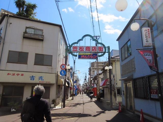 『讃岐うどんは旨いbut神戸はやっぱりぼっかけうどん』ツアーその1