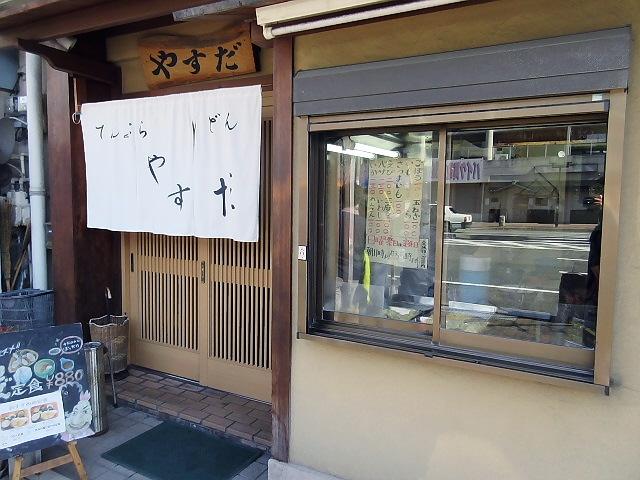 神戸ぼっかけうどんツアーその2。長田いなば&天ぷらやすだ(^^♪